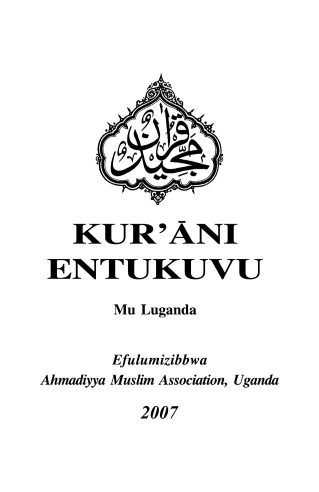 Qur'ani Entukuvu Mu Luganda - The Holy Quran Arabic Text and Luganda Translation