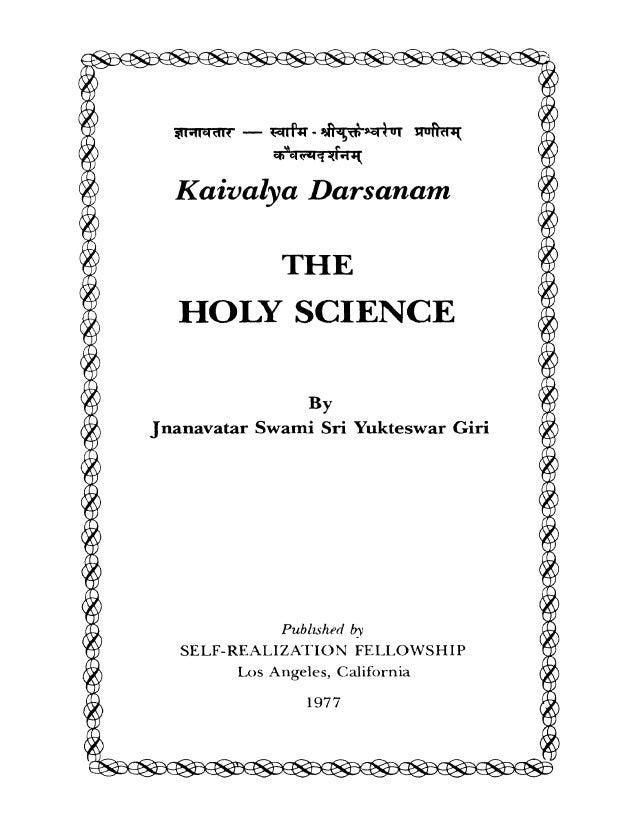 The Holy Science Sri Yukteswar Pdf