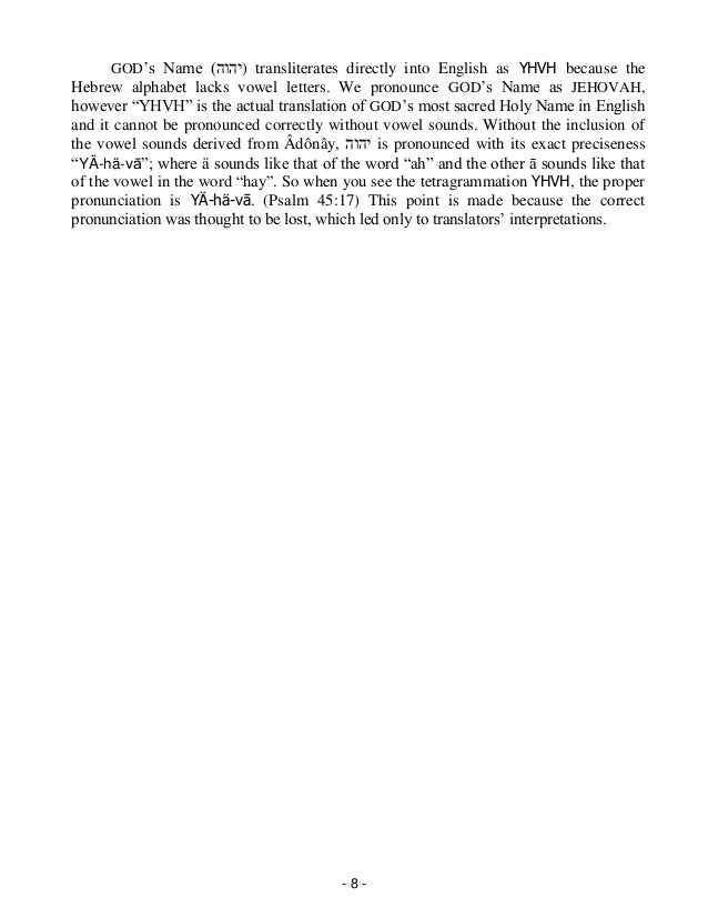 cracking the bible code pdf