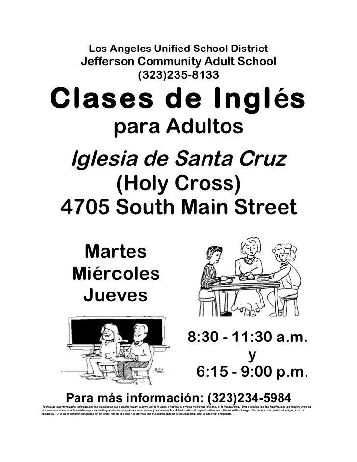 Holy cross spanish vers