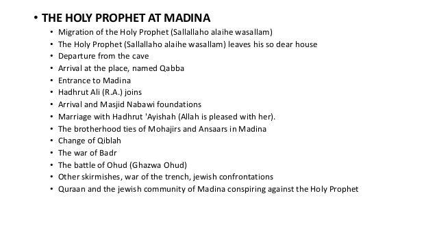 Holy prophet (S.A.W) Slide 3