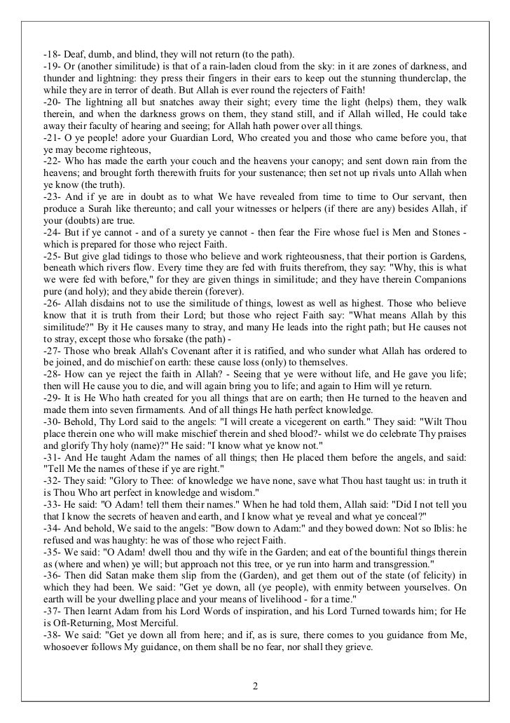 Holy quran english_translation_by_yusuf_ali Slide 2