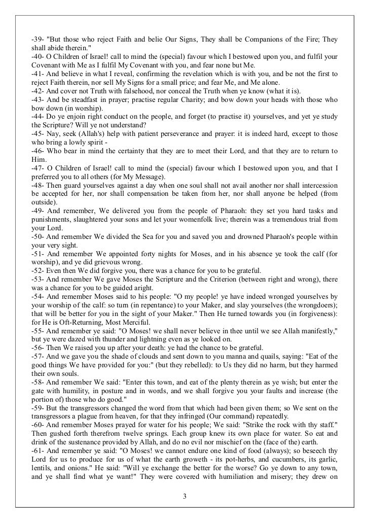 Holy quran english_translation_by_yusuf_ali Slide 3