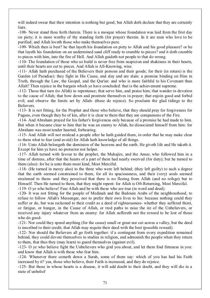 quran in english pdf yusuf ali