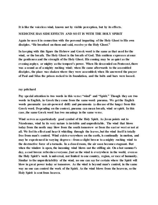 Holy spirit lesson 1