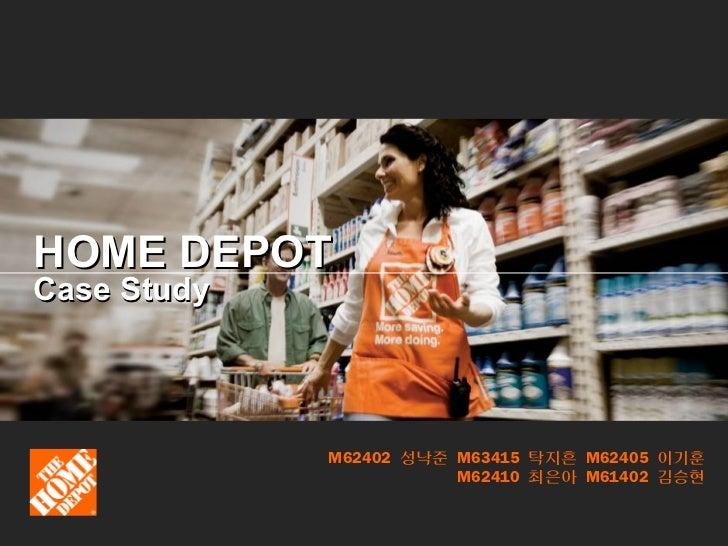 Home Depot Inc. Harvard Case Solution & Analysis
