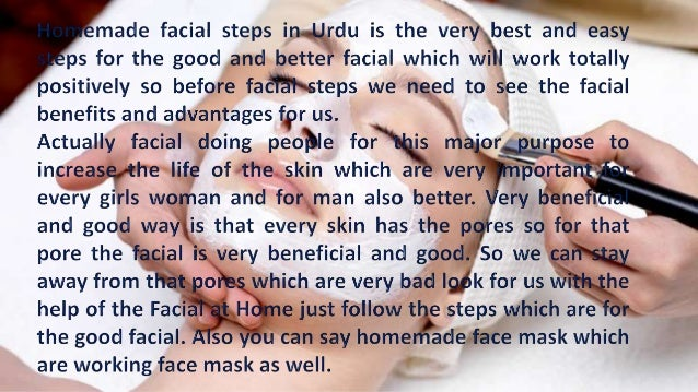 Homemade facial steps tips Slide 2