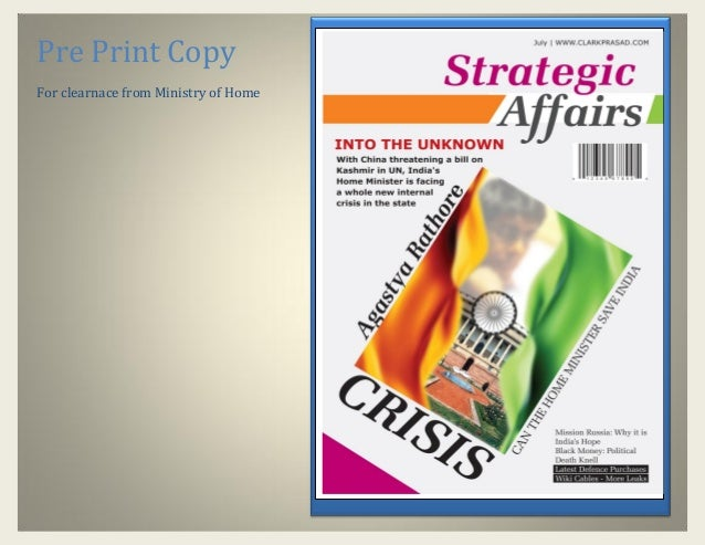 Pre Print Copy For clearnace from Ministry of Home
