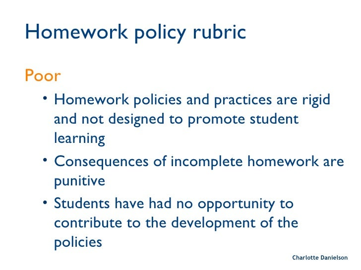 Homework does not help learning