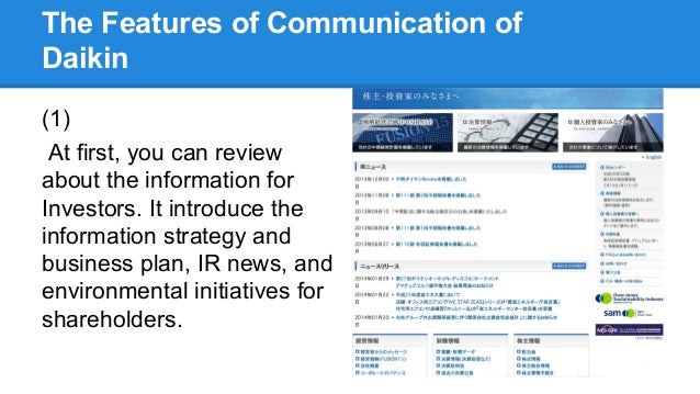 the features of communication Introduction to mass communication page 7 the basic foundation of human society is communication and it takes place at different levels – within oneself,.