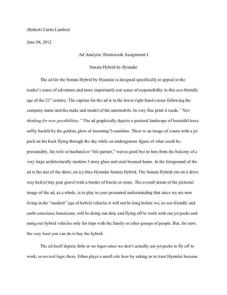 example essay for beowulf