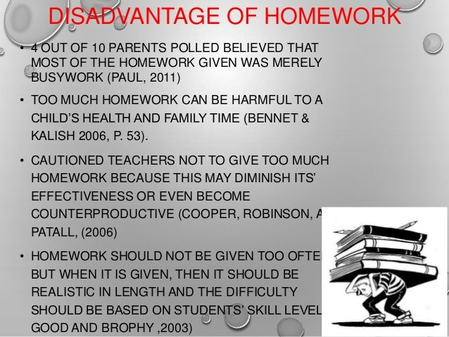 advantages of homework