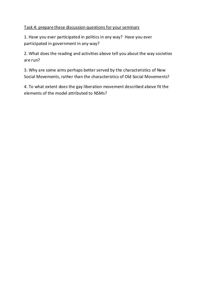 uvm essay question