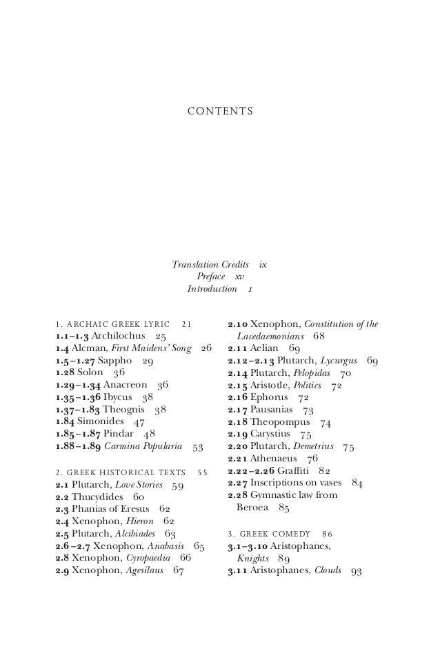 Aelius lampridius elagabalus homosexual relationship