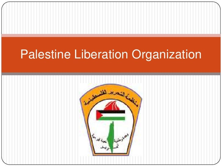 the palestine liberation organization history essay The peace process began with the oslo accord of 1993 it ended with the last  negotiating sessions at taba, egypt, in 2001 over seven years, palestinian and .