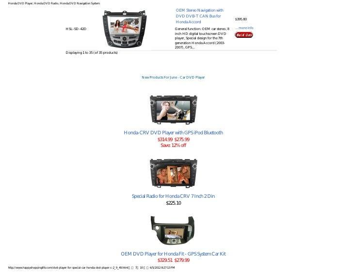 Honda dvd player, Honda DVD Navigation, Honda Radio DVD GPS