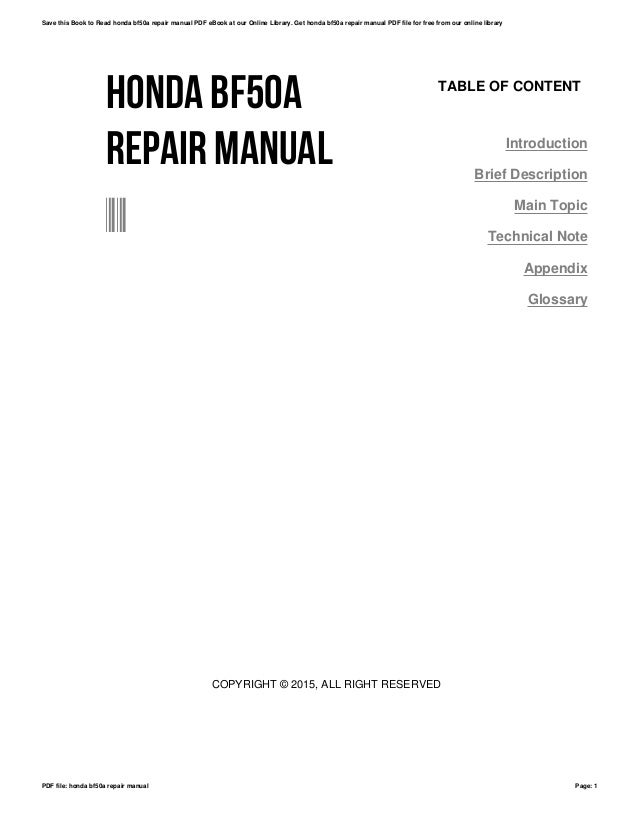 Honda bf50a repair manual