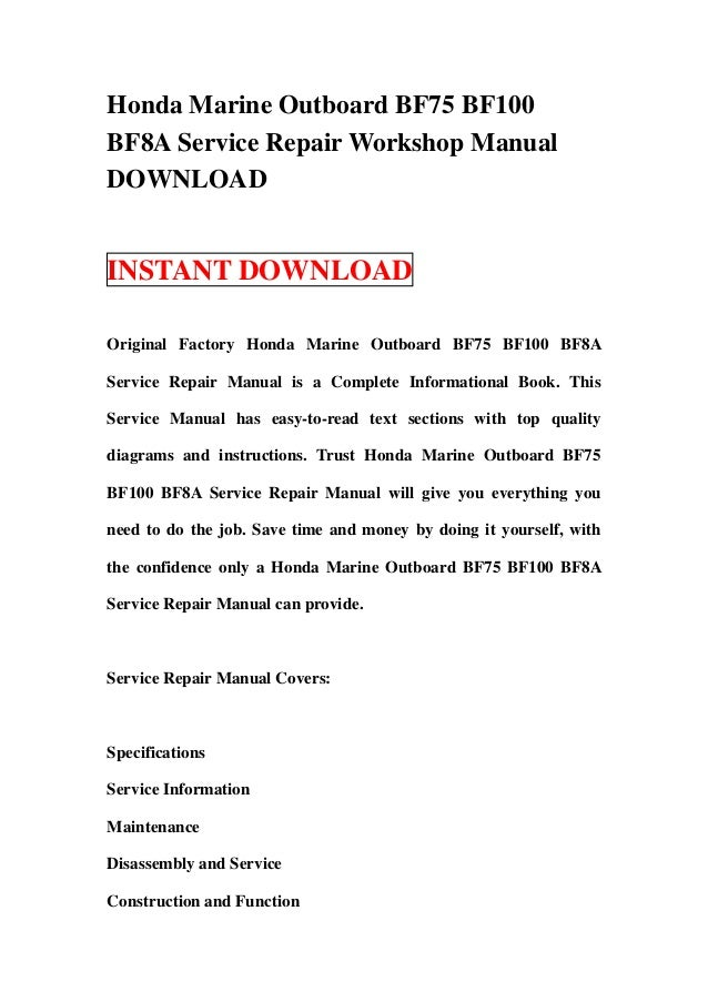 honda 100 outboard service manual