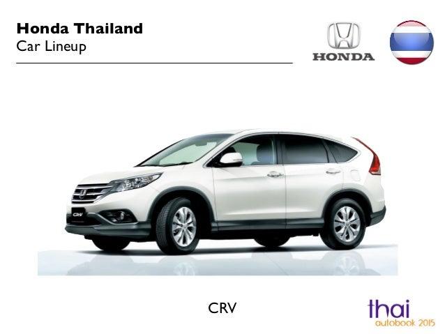 Honda Thailand Car Lineup 2015