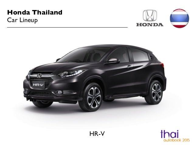 Honda Thailand Car Lineup HR V