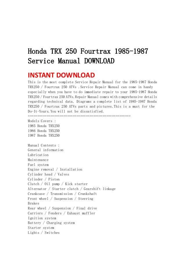 Honda trx 250 fourtrax 1985 1987 service manual download