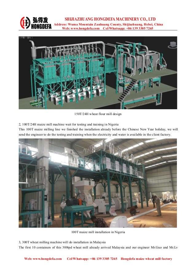 Hongdefa maize wheat flour mill installation plan Slide 3