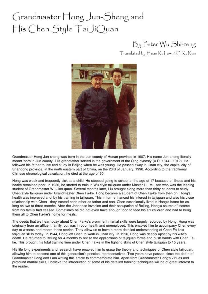Grandmaster Hong Jun-Sheng andHis Chen Style TaiJiQuan                                                                    ...