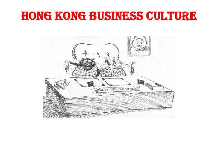 Hong Kong Business Culture<br />