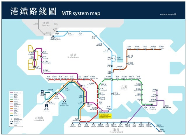 kong mtr route map