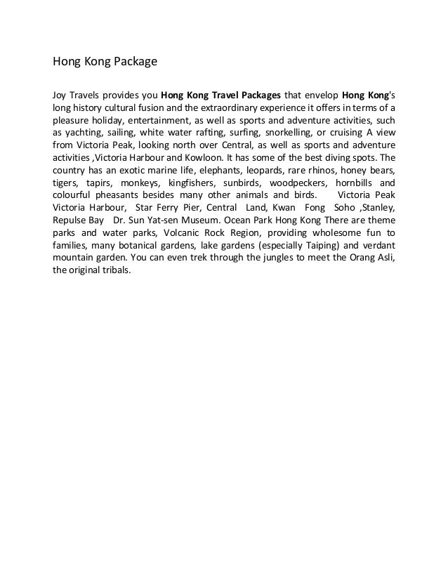 Hong Kong PackageJoy Travels provides you Hong Kong Travel Packages that envelop Hong Kongslong history cultural fusion an...