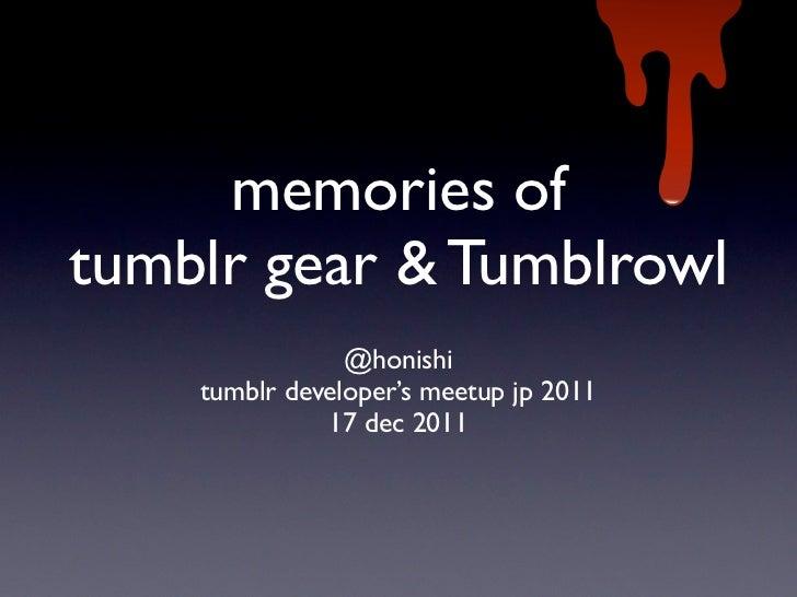 memories oftumblr gear & Tumblrowl                @honishi    tumblr developer's meetup jp 2011              17 dec 2011