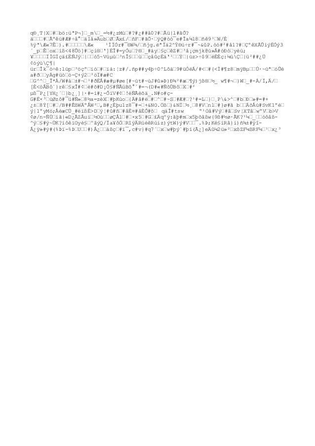 ウブロ 時計 コピー 見分け方 mhf / ウブロ 時計 コピー 見分け方 sd