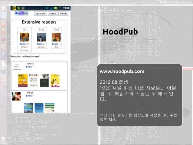 Hoodpub 기술 발표 Slide 3
