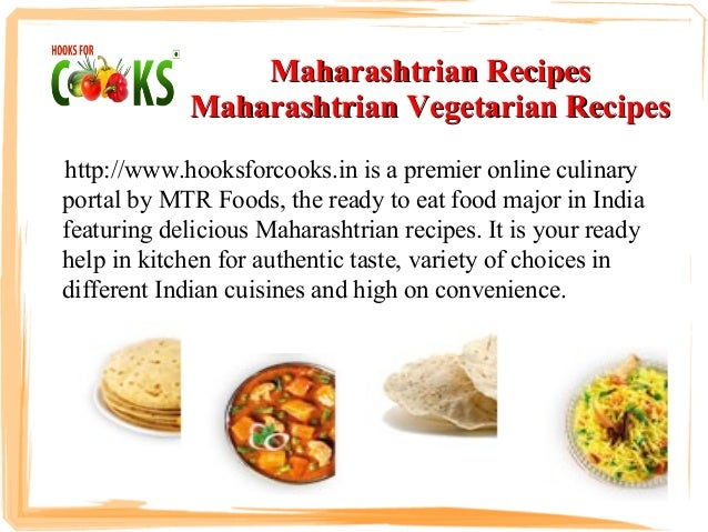 Indian soup recipes vegetarian recipes maharashtrian recipes maharashtrian vegetarian forumfinder Image collections