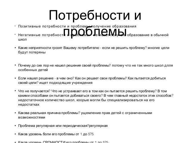 анара мукиева+Hope+предприниматели Slide 3