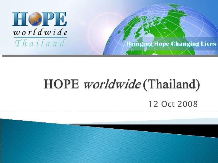 12 Oct 2008