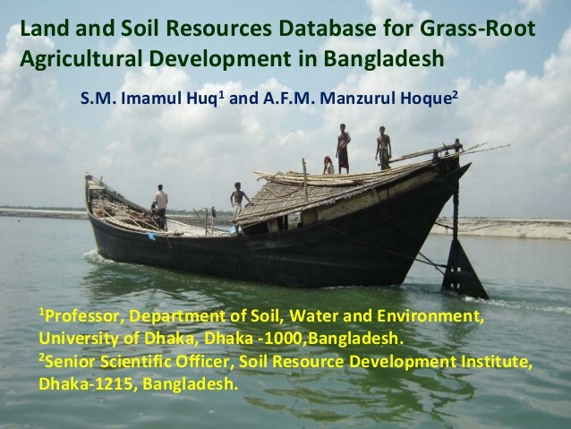 Land and soil resources database for grass root for Land and soil resources definition