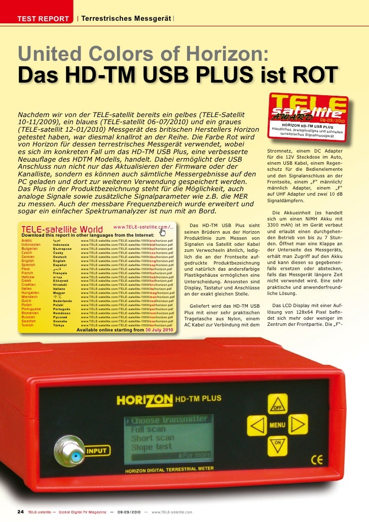 TEST REPORT                     Terrestrisches Messgerät     United Colors of Horizon: Das HD-TM USB PLUS ist ROT Nachdem ...