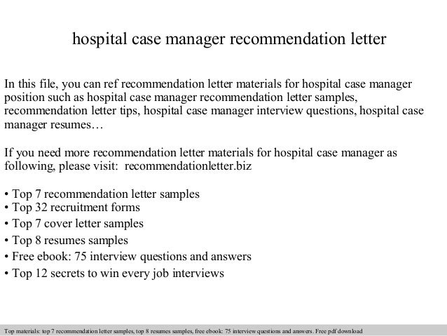 Hospital Case Manager Recommendation Letter
