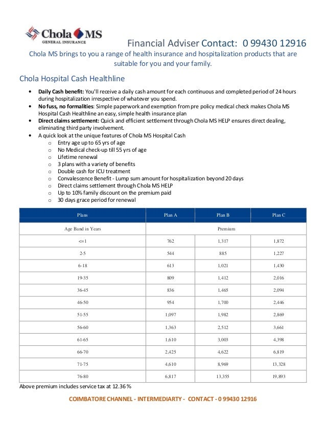 hospital cash benefit policy cholamandalam health insurance coimbto