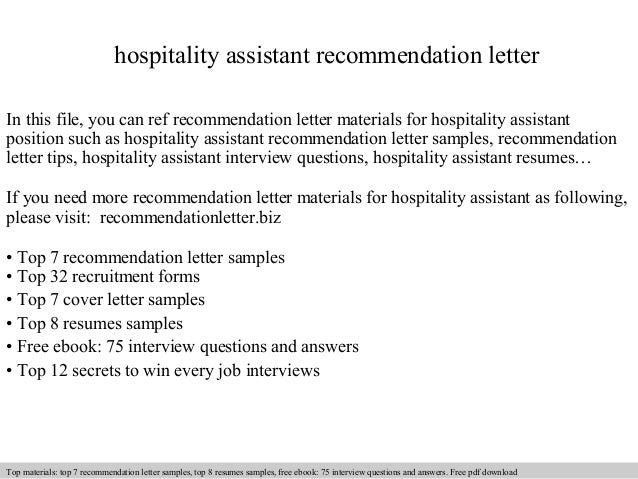 Hospitality assistant recommendation letter