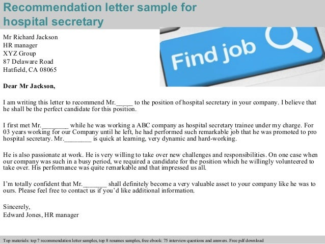 recommendation letter sample for hospital secretary