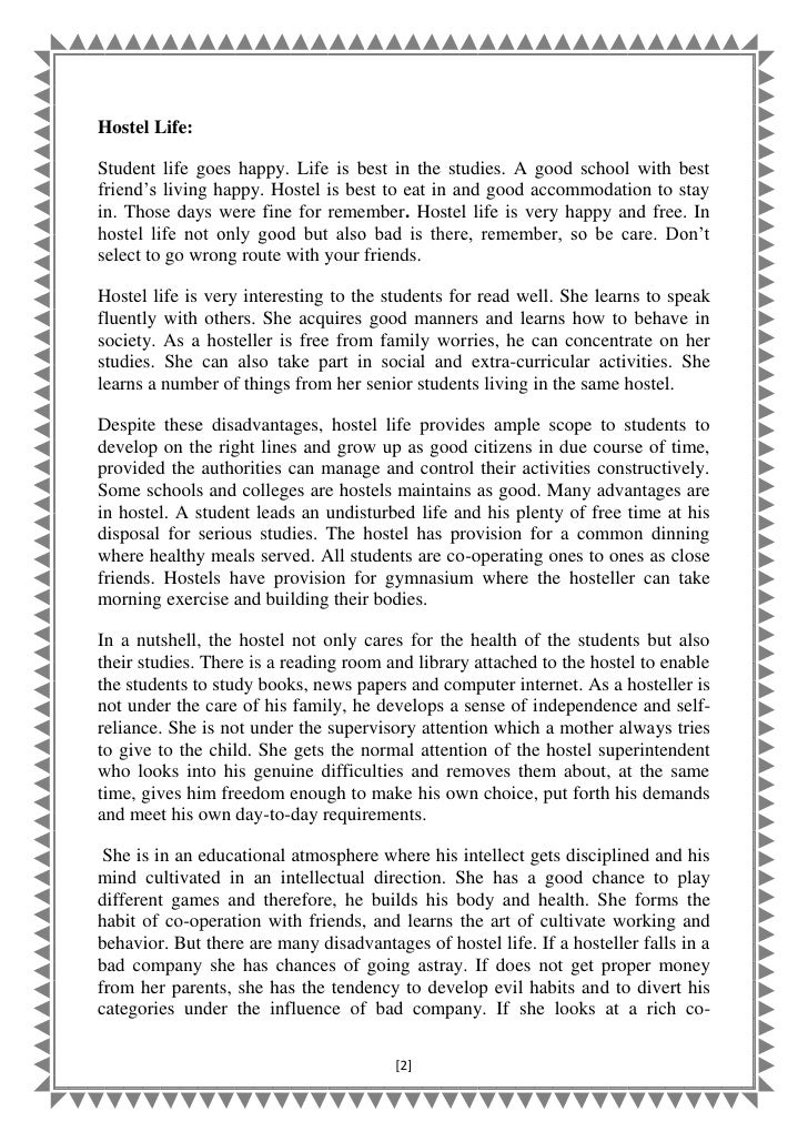 life of students essay 519 words essay on students and discipline discipline means complete obedience to certain rules and regulations it is important for the progress of society and the development of one's personality as well it is all the more important for the students since student life is a period of learning.