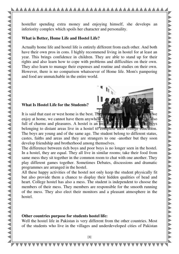 school experiences essay