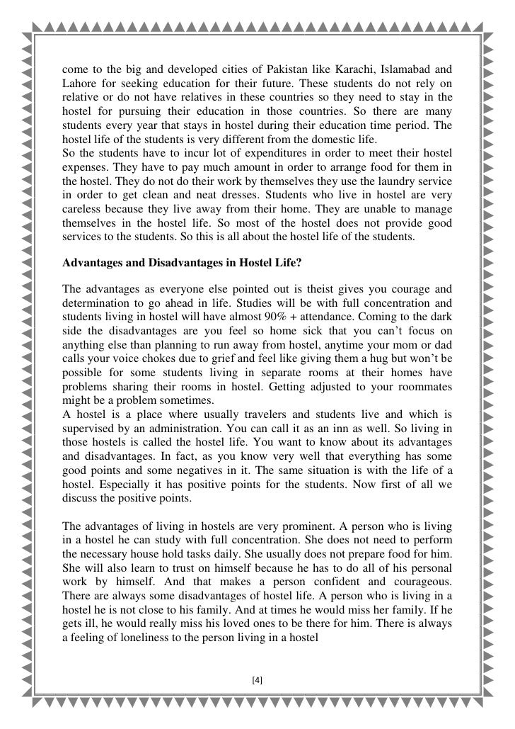 essay on advantages and disadvantages of hostel life