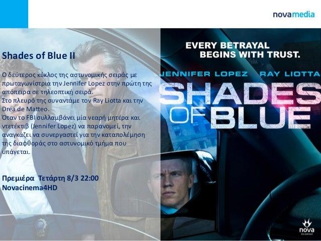Shades of Blue II Ο δεφτεροσ κφκλοσ τθσ αςτυνομικισ ςειράσ με πρωταγωνίςτρια τθν Jennifer Lopez ςτθν πρϊτθ τθσ απόπειρα ςε...