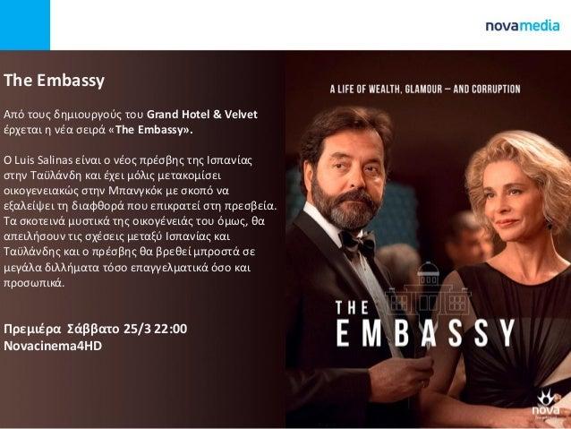 The Embassy Από τουσ δθμιουργοφσ του Grand Hotel & Velvet ζρχεται θ νζα ςειρά «The Embassy». O Luis Salinas είναι ο νζοσ π...