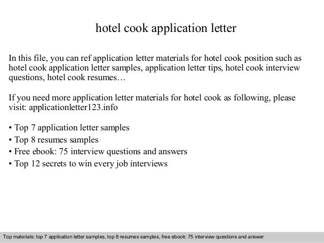 cover letter for a cook position - hotel cook application letter