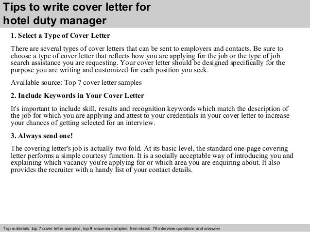 Hotel duty manager cover letter