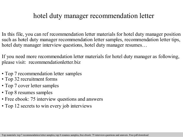 Hotel Duty Manager Recommendation Letter